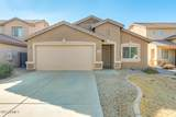 5249 Silverbell Road - Photo 2