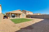 5249 Silverbell Road - Photo 29