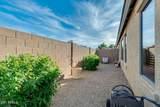 3890 Rose Quartz Lane - Photo 42