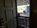 1705 Charleston Avenue - Photo 33
