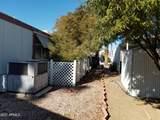 1705 Charleston Avenue - Photo 41