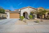 42096 Somerset Drive - Photo 1