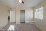 42096 Somerset Drive - Photo 26