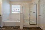 42096 Somerset Drive - Photo 6