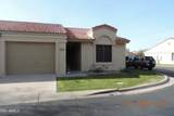 1021 Greenfield Road - Photo 1