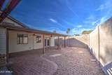 1827 Yucca - Photo 49