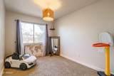 600 Dobson Road - Photo 16