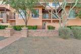 6940 Cochise Road - Photo 1