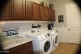 3067 Maplewood Street - Photo 47