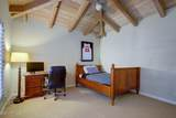 6701 Scottsdale Road - Photo 11