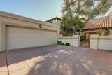 6701 Scottsdale Road - Photo 16