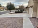 4870 Granite Street - Photo 3