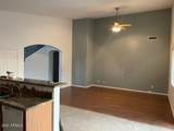 4870 Granite Street - Photo 6