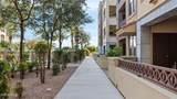 7291 Scottsdale Road - Photo 36