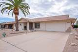 9835 Silver Bell Drive - Photo 3