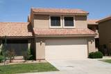 4290 Agave Road - Photo 4
