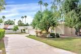 8415 San Benito Drive - Photo 2