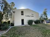 729 Coolidge Street - Photo 1