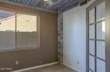 7717 Brown Street - Photo 11
