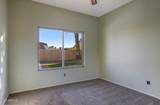 7717 Brown Street - Photo 12