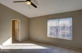 7717 Brown Street - Photo 28