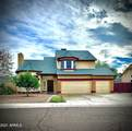 7717 Brown Street - Photo 63
