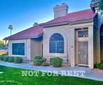 3930 Monterey Street - Photo 3
