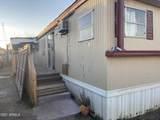 6512 Van Buren Street - Photo 3