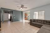 8403 Vernon Avenue - Photo 6