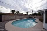 3335 Sierra Vista Drive - Photo 58