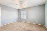 12035 Leather Lane - Photo 19