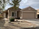 6885 San Tan Way - Photo 3