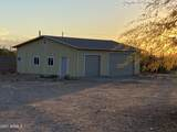 1686 Goldfield Road - Photo 15