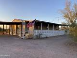 1686 Goldfield Road - Photo 3