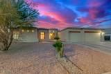 3214 Desert Lane - Photo 3