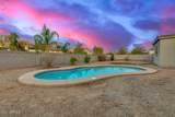 3214 Desert Lane - Photo 40