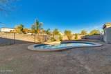 3214 Desert Lane - Photo 44