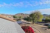 1214 Desert Cove Avenue - Photo 2