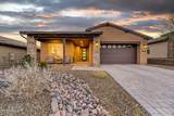 17841 Woolsey Way - Photo 46