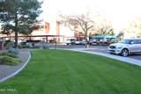 14950 Mountain View Boulevard - Photo 14