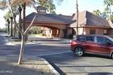 14950 Mountain View Boulevard - Photo 16