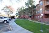 14950 Mountain View Boulevard - Photo 18