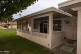10207 Royal Oak Road - Photo 33