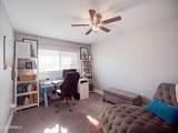 8512 Edgemont Avenue - Photo 13