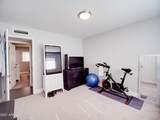 8512 Edgemont Avenue - Photo 14
