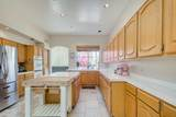 8100 Camelback Road - Photo 11