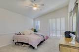 8100 Camelback Road - Photo 15