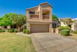 8100 Camelback Road - Photo 2