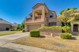 8100 Camelback Road - Photo 3