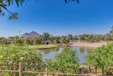 8100 Camelback Road - Photo 36